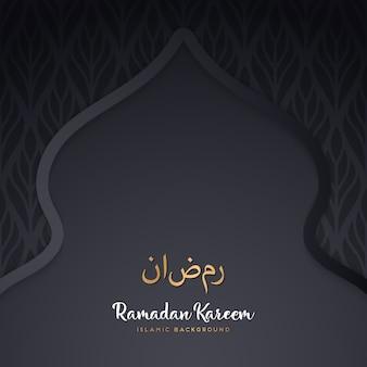 Mooi ramadan kareem-ontwerp met mandala