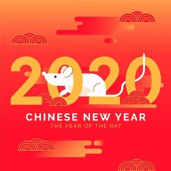 Mooi rood & gouden chinees nieuw jaar