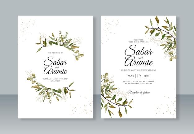 Mooi sjabloon voor huwelijksuitnodigingen