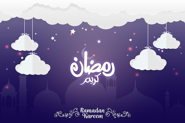 Mooie 2018 heilige ramadan mubarak-achtergrond