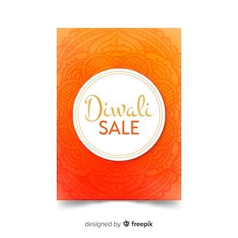 Mooie aquarel diwali verkoop folder sjabloon