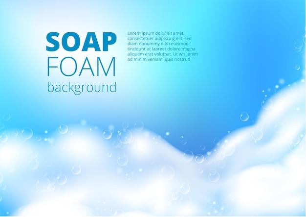 Mooie blauwe achtergrond met realistische zeepschuim met bubbels. shampoo bubbels textuur. glanzend wasmiddel voor hygiëne. ontworpen tekst.