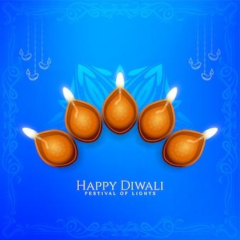 Mooie blauwe kleur happy diwali festival begroeting achtergrond