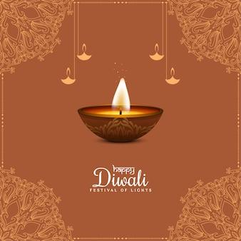 Mooie bruine kleur happy diwali decoratief