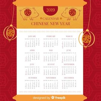 Mooie Chinese nieuwe jaarkalender