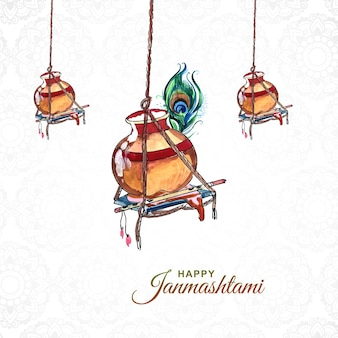 Mooie dahi handi in krishna janmashtami-kaartontwerp