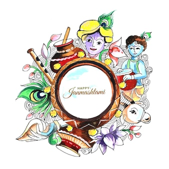 Mooie decoratieve krishna janmashtami-kaartachtergrond
