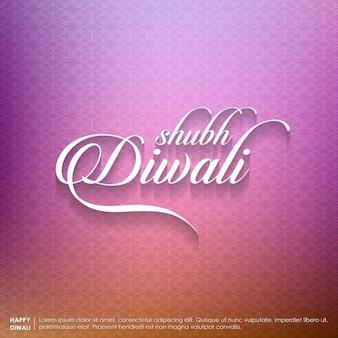 Mooie diwali tekst ontwerp met patronen achtergrond