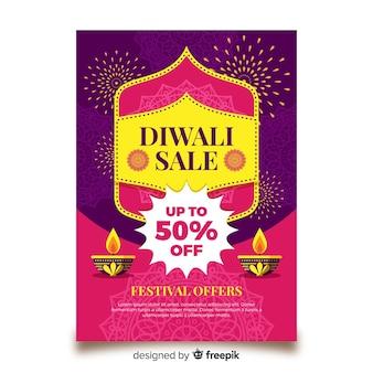 Mooie diwali verkoop folder sjabloon met platte ontwerp