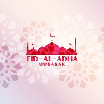 Mooie eid al adha decoratieve moskeeachtergrond