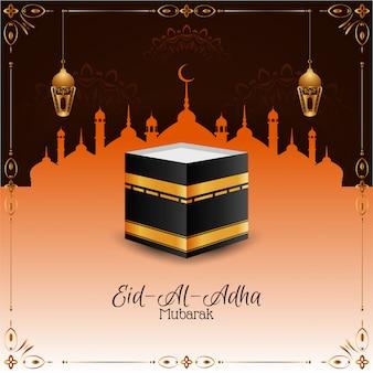 Mooie eid al adha mubarak religieuze achtergrond