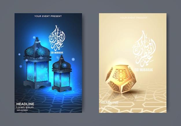 Mooie eid mubarak flyer brochure sjabloonontwerp