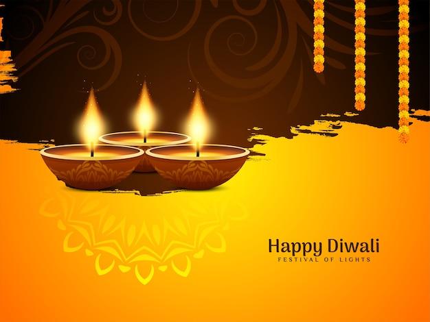 Mooie elegante gelukkige diwali-festivalachtergrond