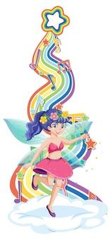 Mooie fee stripfiguur met regenbooggolf