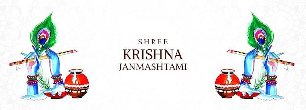 Mooie festival gelukkige krishna janmashtami banner