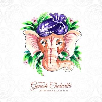 Mooie ganesh chaturthi festivalkaart achtergrond