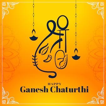 Mooie ganesh chaturthi festivalkaart in gele kleur
