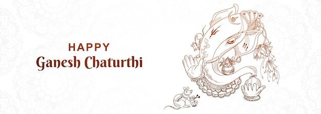 Mooie gelukkige ganesh chaturthi festival banner achtergrond