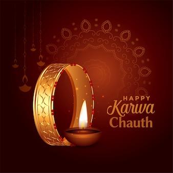 Mooie gelukkige karwa chauth festivalkaart
