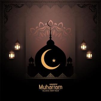 Mooie gelukkige muharram en islamitische nieuwe jaarmoskee achtergrondvector