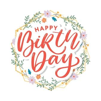 Mooie gelukkige verjaardagswenskaart met bloemen en vogel vectoruitnodiging voor feest met bloemenele... Premium Vector