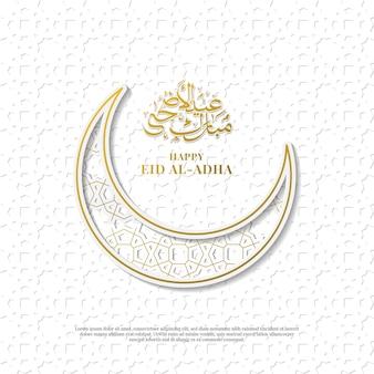 Mooie happy eid al-adha met kalligrafie en ornament. perfect voor banner, wenskaart, voucher, cadeaubon, post op sociale media. vector illustratie. arabische vertaling: happy eid al-adha