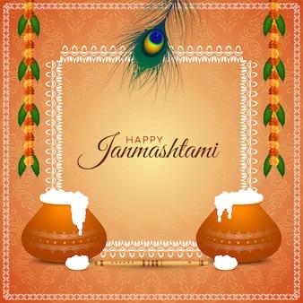 Mooie happy janmashtami decoratieve achtergrond