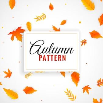 Mooie herfstbladeren patroon ontwerp