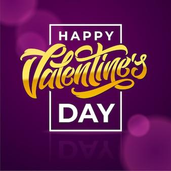 Mooie illustratie met happy valentine's day typografie. gefeliciteerd met valentijnsdag.