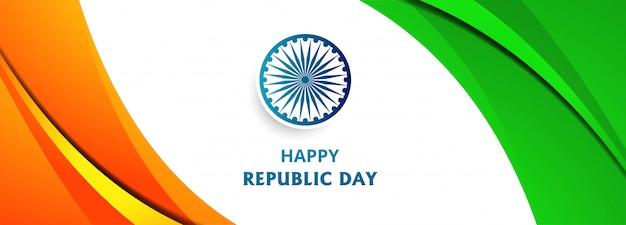 Mooie indiase vlag banner vector