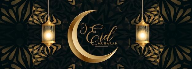 Mooie islamitische decoratieve eid mubarak festivalbanner