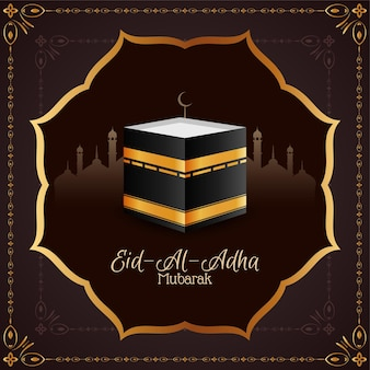 Mooie islamitische eid-al-adha mubarak achtergrond vector