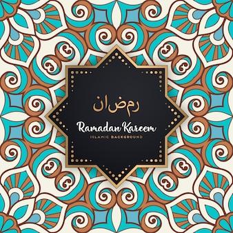 Mooie mandalaachtergrond van het ramadan kareem naadloze patroon
