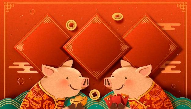 Mooie papieren kunstpiggy die elkaar begroeten op de achtergrond van het lente couplet chinees nieuwjaar banner