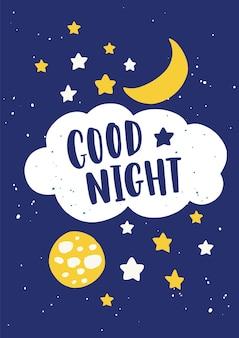 Mooie postersjabloon voor babykamer met halve maan, maan in de lucht, sterren, wolken en welterusten belettering handgeschreven met elegant kalligrafisch lettertype. platte cartoon kleurrijke vectorillustratie.