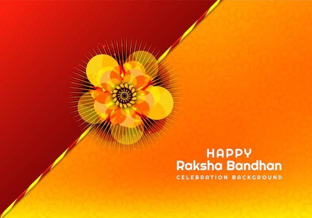 Mooie rakhi voor raksha bandhan kaart