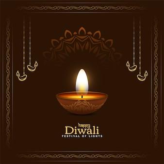 Mooie religieuze gelukkige diwali-festivalachtergrond