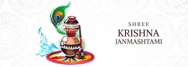 Mooie religieuze kleurrijke krishna janmashtami kaart banner