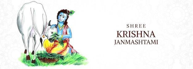 Mooie religieuze kleurrijke krishna janmashtami-kaartbanner