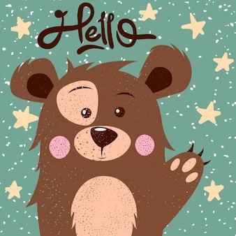 Mooie, schattige beer zwaaiende hand. idee vier print je t-shirt.