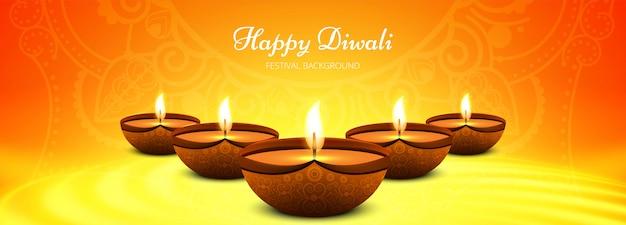 Mooie stijlvolle happy diwali-festivalsjabloon
