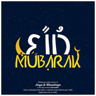 Mooie tekst ontwerp van eid al mubarak vector illustratie