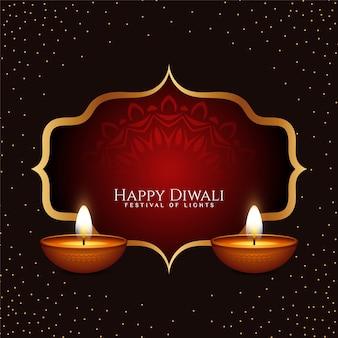 Mooie traditionele gelukkige diwali-festivalachtergrond met frame