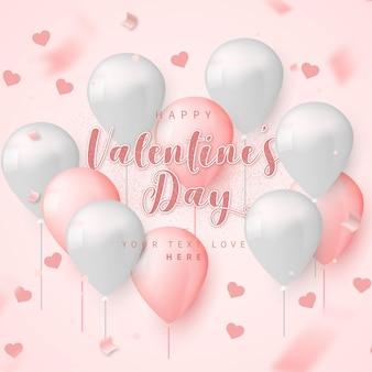 Mooie valentijnsdag achtergrond met realistische ballonnen Gratis Vector
