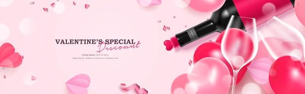 Mooie valentijnsdag viering illustratie verkoop banner met realistische wijnfles en glas