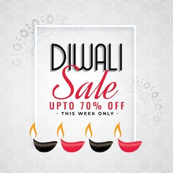 Mooie verkoopsjabloon voor diwali festival