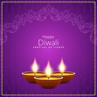 Mooie violette gelukkige diwali-festivalachtergrond