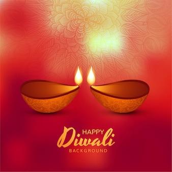Mooie wenskaart gelukkige diwali voor indiase festival achtergrond