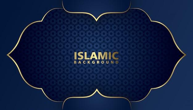 Moskee achtergrondillustratie