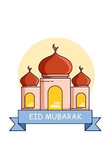 Moskee bij het vieren van mubarak cartoon afbeelding